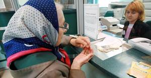 В каком возрасте родители ребенка инвалида уходят на пенсию