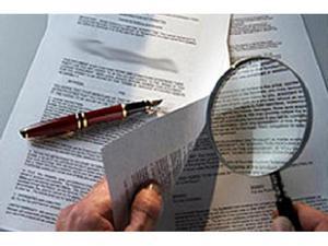 Какие документы нужны, чтобы вступить в наследство?