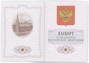 документы для восстановления паспорта
