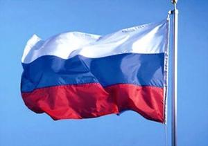 Российское граждангство для жителей Украины