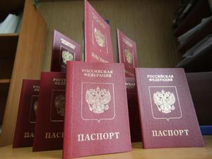 Получение гражданства России жителями Крыма