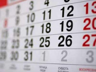 Лунный календарь на 30 лет i