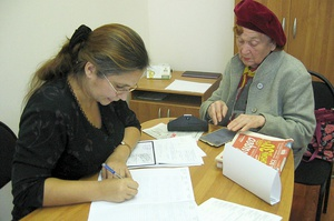 Трудов стаж за пенсия 2012