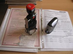 Восстановление квитанции об отправки заказного письма
