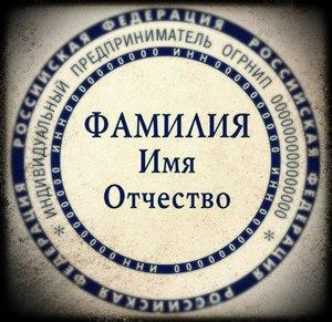 Доверенность выданная юридическому лицу — Lotos70.ru