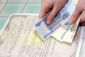 Льготы по транспортному налогу пенсионерам в с-петербурге