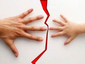 Исковое заявление о взыскании алиментов на содержание общих детей, как заполнить и куда подавать заявление