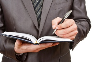 Образец приказ о проведении обучения сотрудников