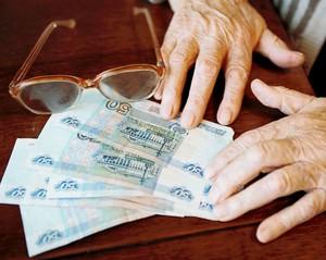 Высокие проценты по вкладам в москве пенсионерам