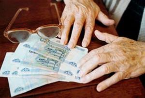 Льготы пенсионерам по старости: виды и особенности начисления, категории получателей, полезная информация от юристов