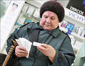 Платят ли пенсионеры налог на квартиру