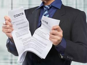 Образец трудового договора с условием о работе на полставки