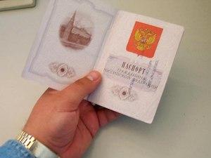 Проверить паспорт на сайте ифнс