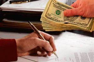 Задаток при покупке квартиры | Расписка в получении.ру