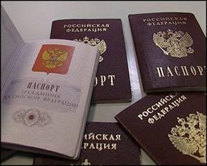Как составить заявление об утрате паспорта.