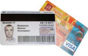 большая бодборка проездной билет в банковской карте сбербанка красоткам