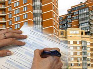 Зачем приватизировать землю на которой стоит многоквартирный дом в городе