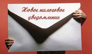 образец письма в налоговую о приостановке деятельности ооо - фото 7