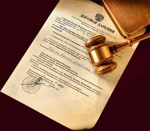 Нормативно-правовые акты по вопросам малого и среднего
