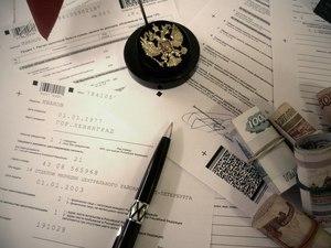 Необходимые документы для имущественного вычета.