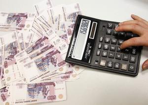 Як оплатити податок на транспорт