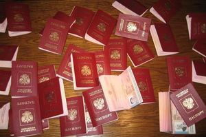 Как отказаться от гражданства Украины и что для этого надо