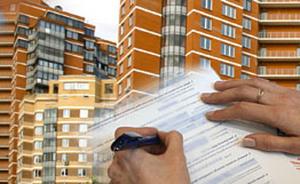 Регистрация права собственности на квартиру в МФЦ — этапы регистрации.