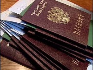 документы для регистрации по месту жительства