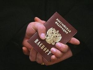 Какие документы нужны иметь гражданину россии