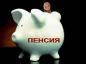 Новый расчет пенсии калькулятор