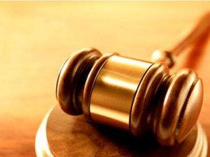 Отложение судебного разбирательства