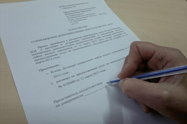 Образец договора дарения доли квартиры в 2017 году: скачать