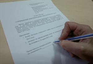 образец ходатайства о приобщении документов к материалам гражданского дела - фото 3