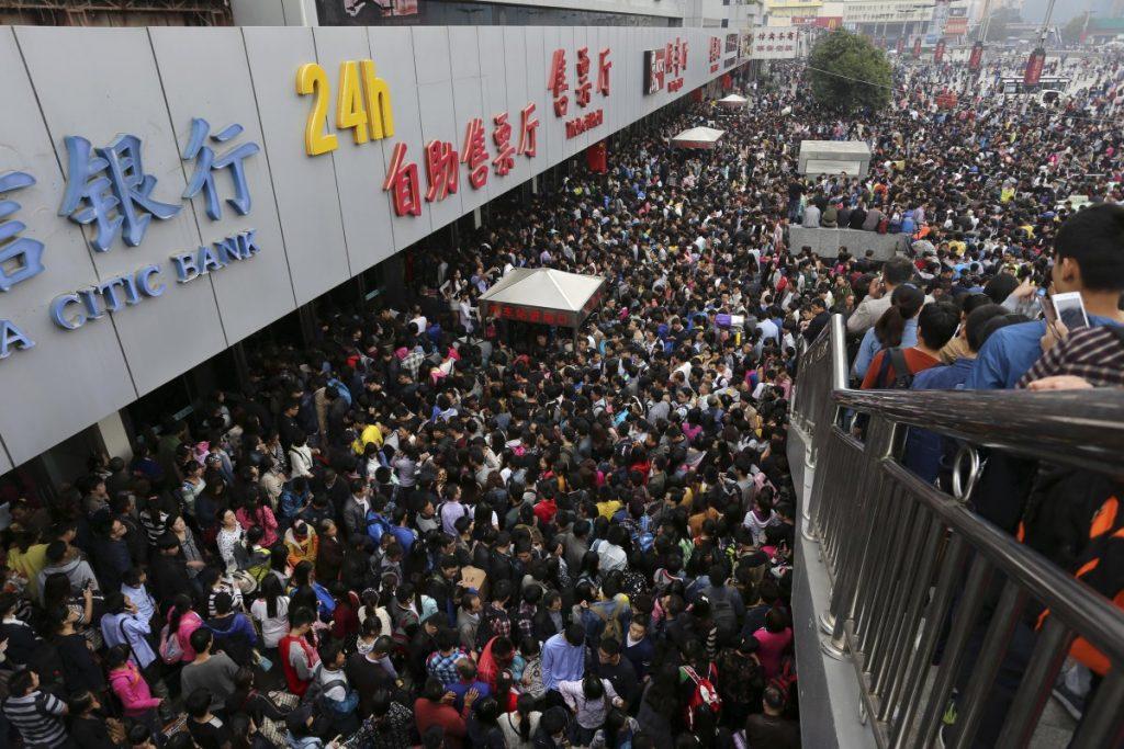 Китайцы на улице