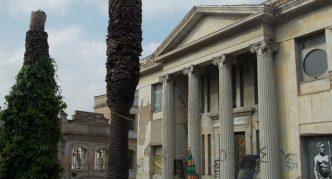 Афинская высшая школа искусств