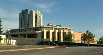 Афинский технический университет