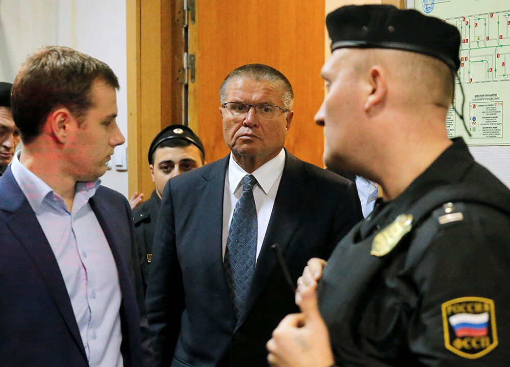 арестованный за коррупцию высокопоставленный российский чиновник
