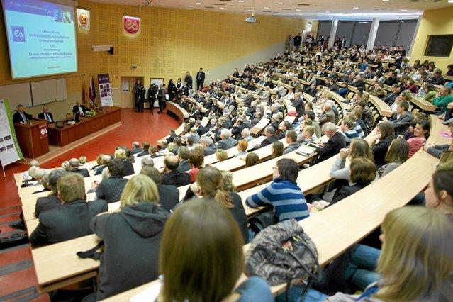 Аудитория вуза в Польше