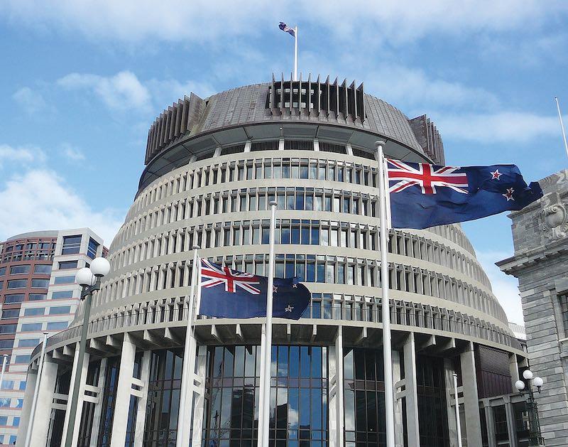 Бизнес-центр в Новой Зеландии