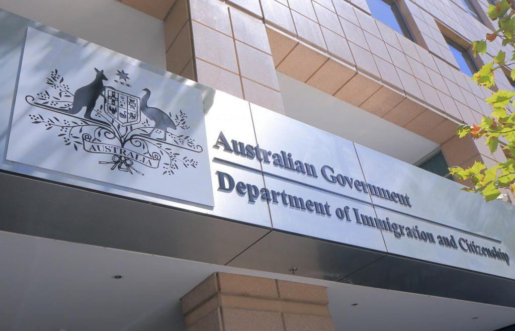 Департамент иммиграции Австралии