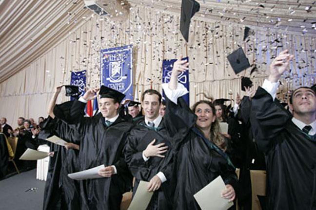 Греческие студенты