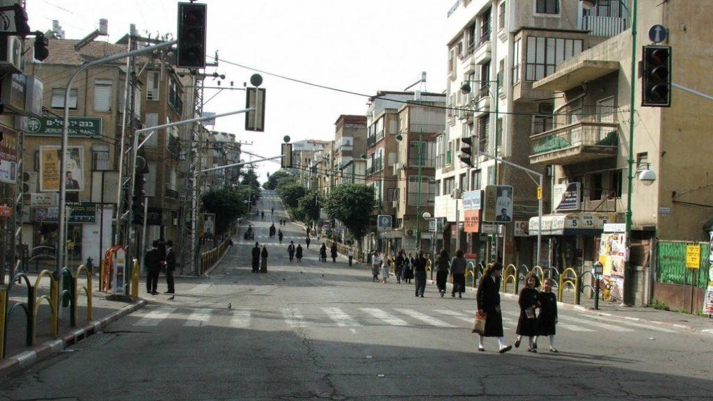 Улица израильского города