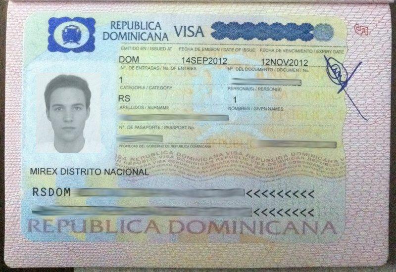 Иммиграционная виза Доминиканской Республики