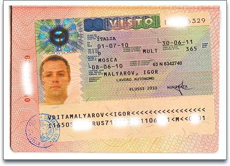 Итальянская рабочая виза