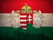 Как получить гражданство Венгрии русским и украинцам?