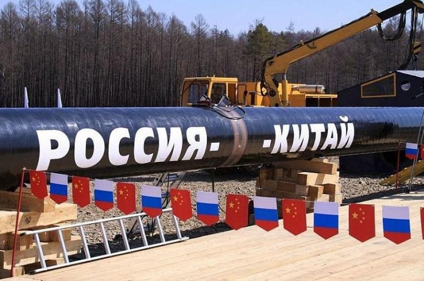труба Россия-Китай