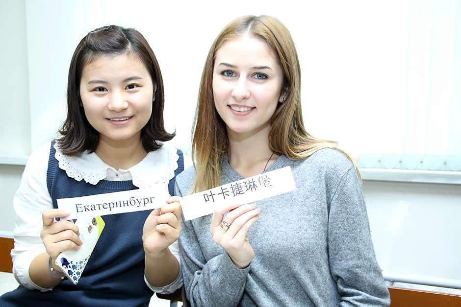китайский студент