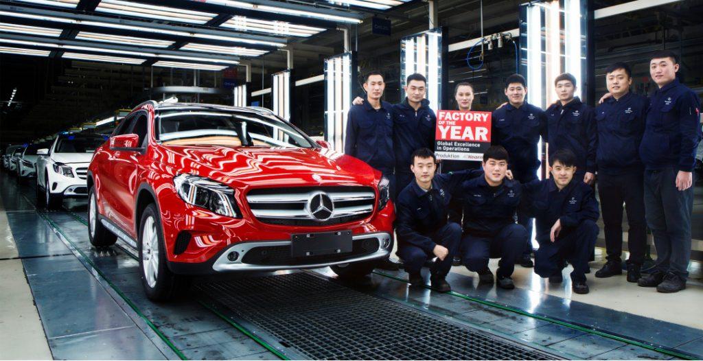 Китайское предприятие по производству автомобилей