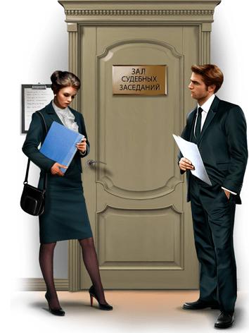 мужчина и женщина перед дверью