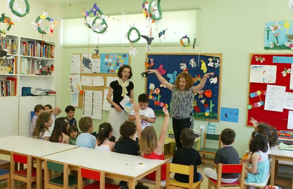 Занятие в детском саду в Греции